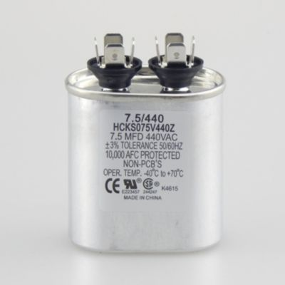 tradepro_hcks075v370217z_article_1366804065236_en_ai1?wid=1600&hei=1600& tradepro� tp cap 7 5 370 capacitor, 7 5 370 vac, oval  at bayanpartner.co